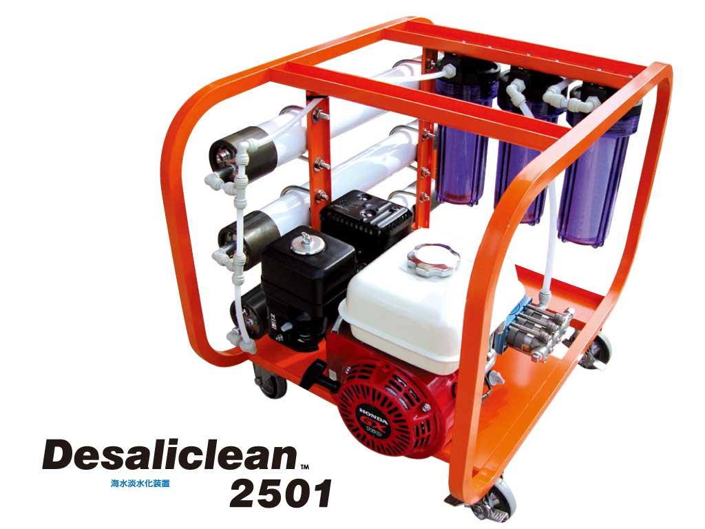 Desaliclean2501
