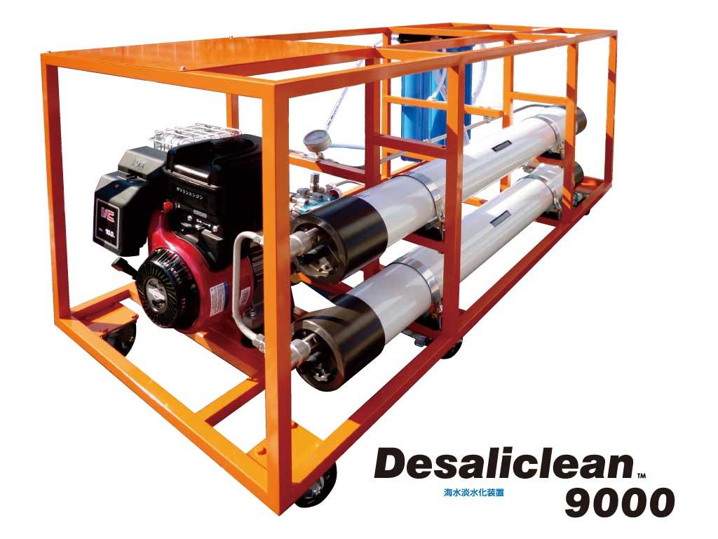 Desaliclean9000